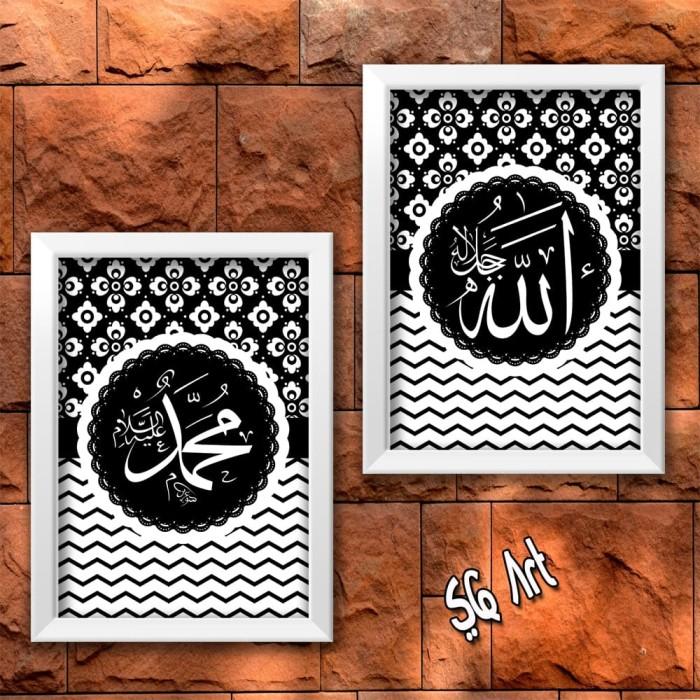 Jual Hiasan Dinding Poster Kayu Kaligrafi Allah Muhammad Bingkai A4 49 Kab Cirebon Sumber Poster Art Tokopedia