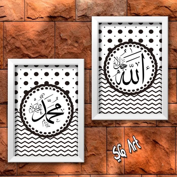Jual Hiasan Dinding Poster Kayu Kaligrafi Allah Muhammad Bingkai A4 48 Kab Cirebon Sumber Poster Art Tokopedia