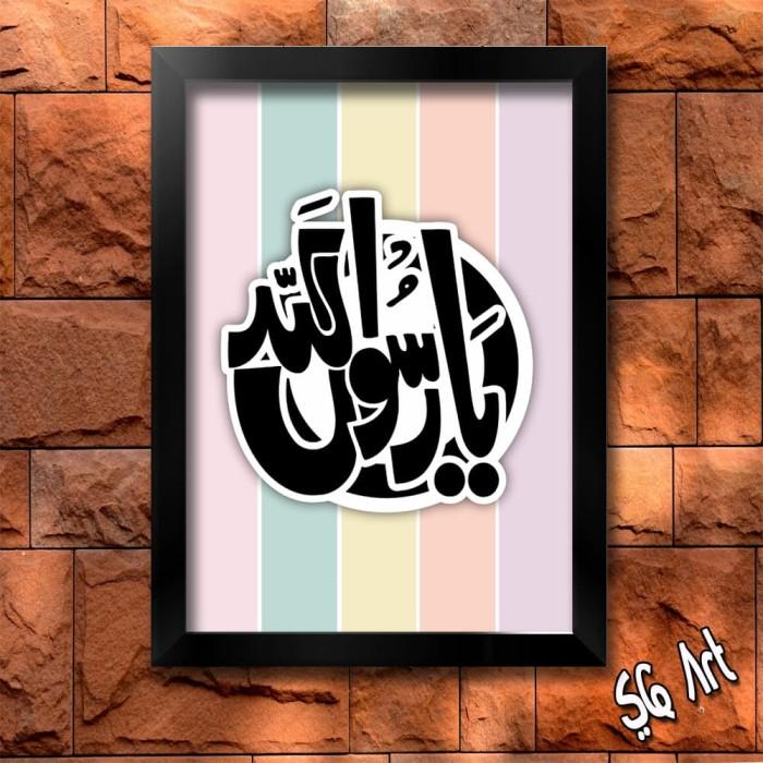Jual Hiasan Dinding Poster Kayu Hiasan Kaligrafi Bingkai A4 Sga07 Kab Cirebon Sumber Poster Art Tokopedia