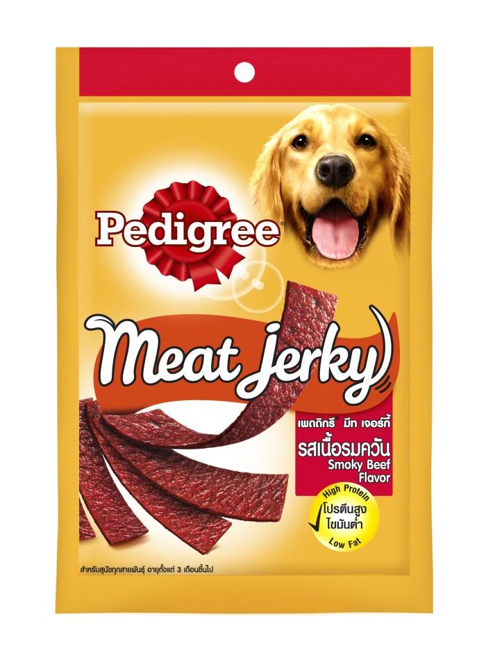harga [isi 2 pack] pedigree meat jerky 80gr makanan anjing smokey beef Tokopedia.com