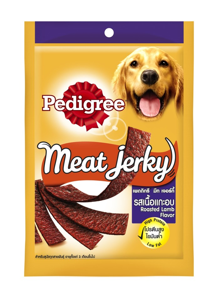harga [isi 2 pack] pedigree meat jerky 80gr makanan anjing roasted lamb Tokopedia.com