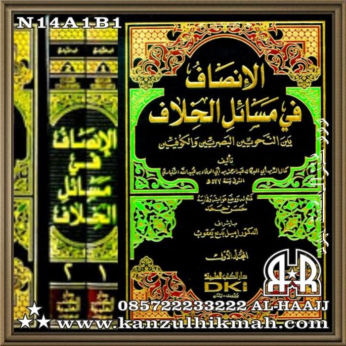 harga Kitab nahwu : al inshaf insaf inshof insof 2jd n14ac1b1 Tokopedia.com