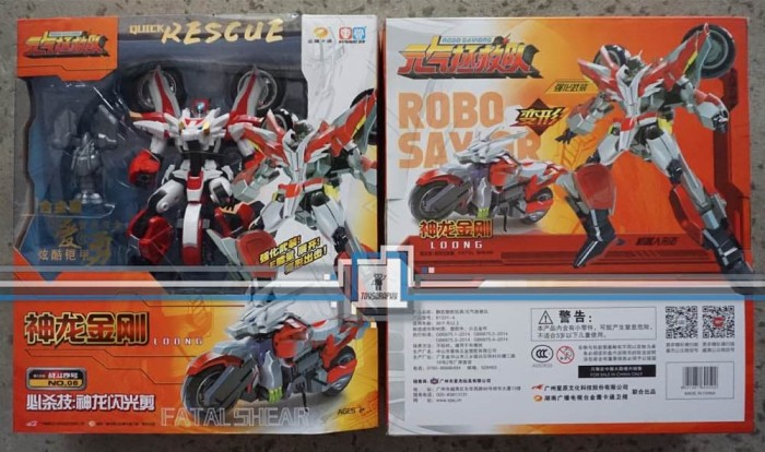harga Transformers - fatal shear / robot motor - ada diecast & super bagus Tokopedia.com
