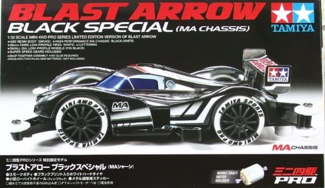 harga Tamiya blast arrow black special - ma chassis Tokopedia.com