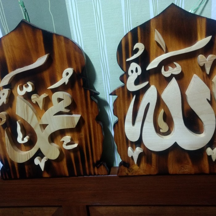 53 Gambar Nama Allah Dan Muhammad Terbaik