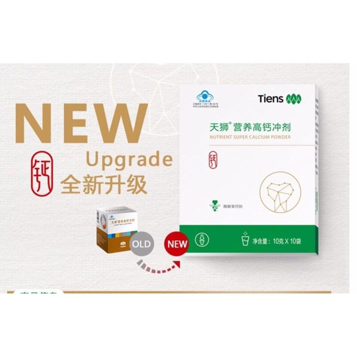 Foto Produk PROMO Tienshi Nutrient Super Calsium Powder Calsium1 dari Pusat Produk Original