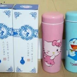 Botol Termos Karakter - Botol Minum Mini Tumblr 400 Ml B27-1 - Biru