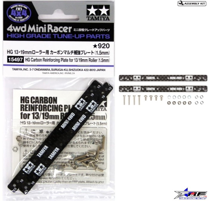 Tamiya 95433 JR Fully Cowled Mini 4WD Parts HG 1.5mm Carbon Front Stay Set