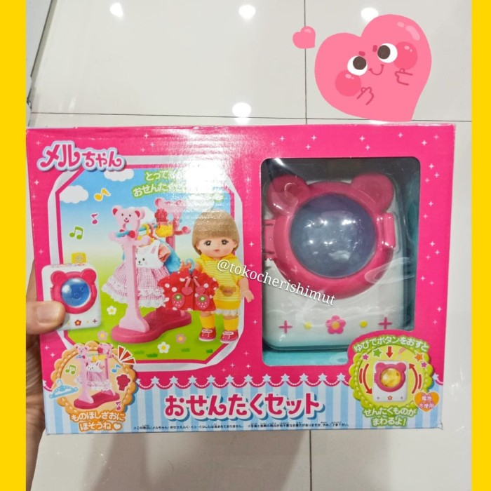 SET MESIN CUCI Boneka Mell Chan - Mellchan Doll s WASHING MACHINE SET 8eb6868861