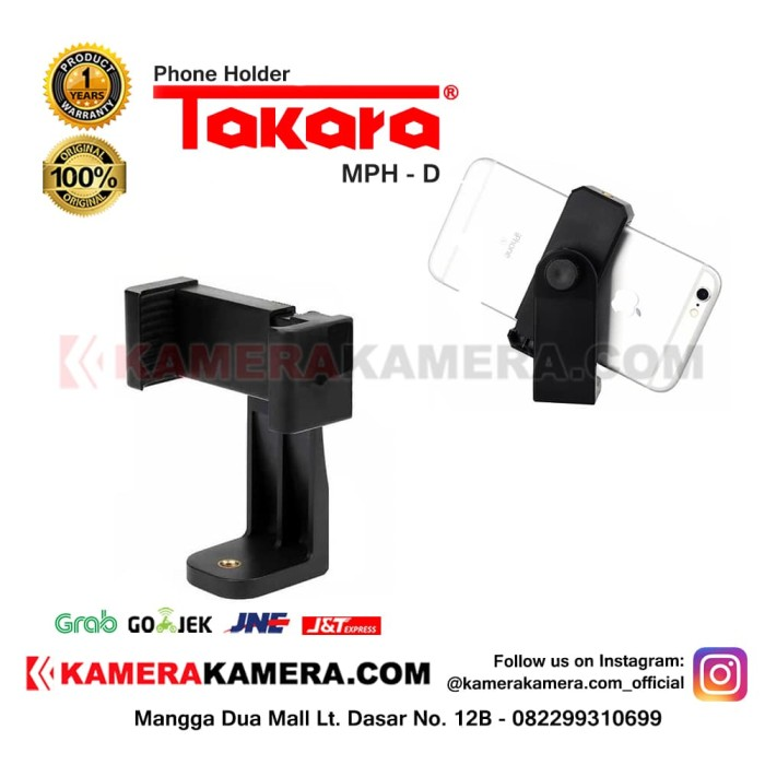 Takara mph-d phone holder / holder u for smartphone