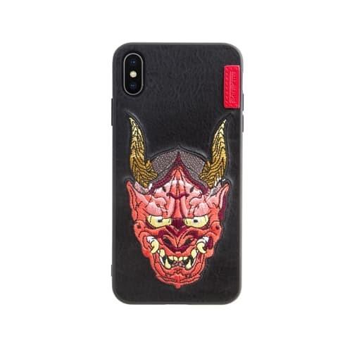 harga Skinarma casing iphone xs max - irezumi leather case - oni Tokopedia.com