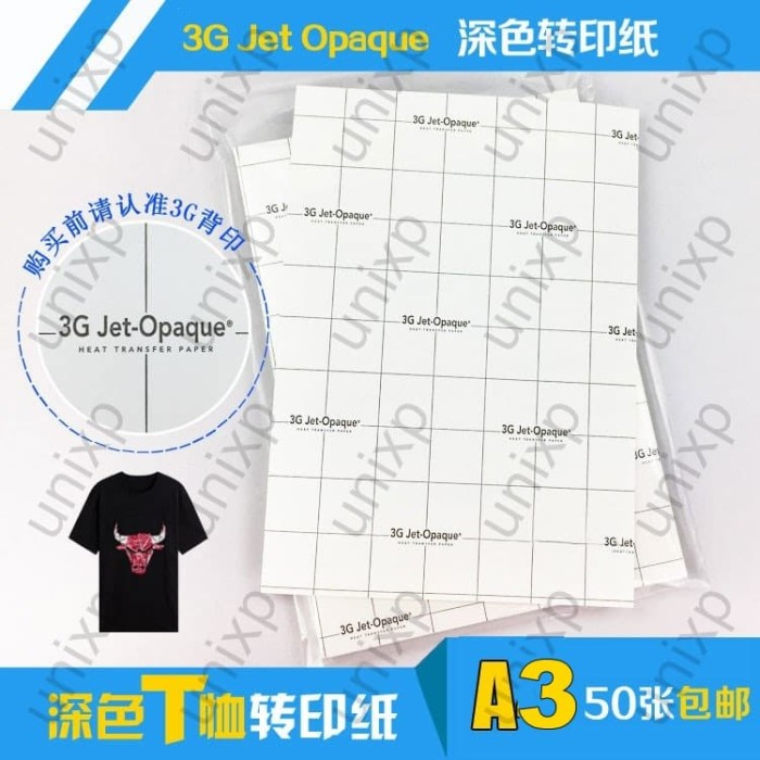 Foto Produk Transfer Paper 3G Jet Opaque USA ( Dark ) - A3 dari unixp