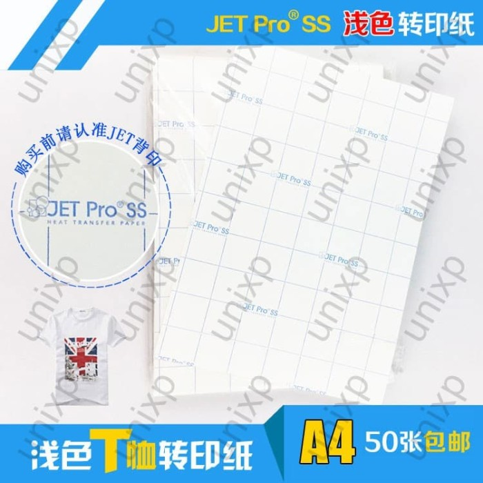 Foto Produk Transfer Paper Jet Pro Soft Stretch / JPSS USA ( Light ) - A4 dari unixp