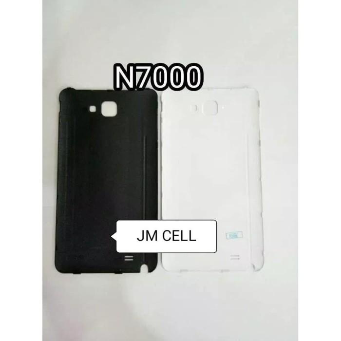 Dijual Backdoor Backcover Tutup Baterai Samsung Galaxy Note 1 Murah