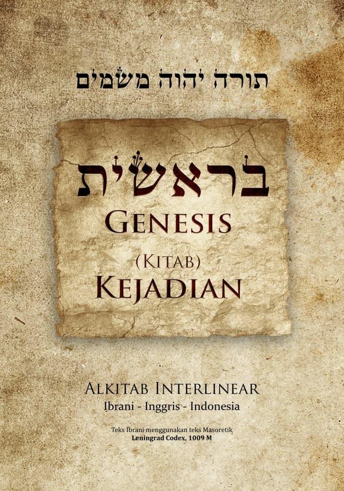 Foto Produk Kitab Kejadian (Bereshit) - Ibrani - Inggris - Indonesia - Interlinear dari Aleph Tav
