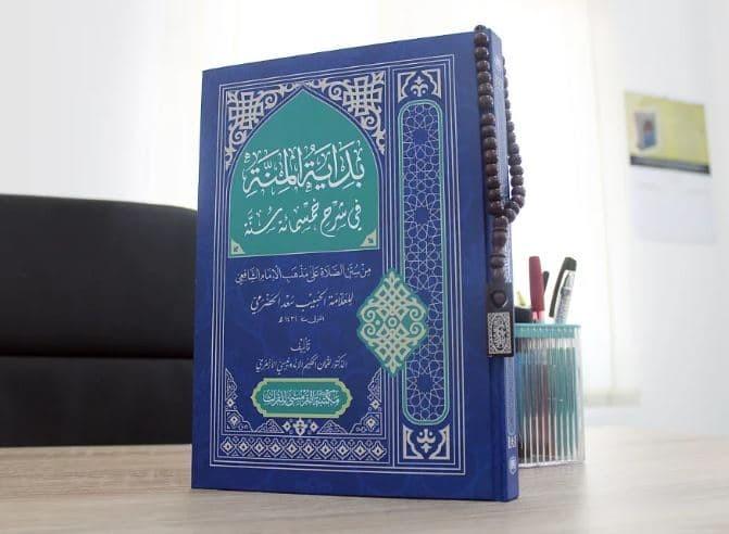 Foto Produk Kitab Bidayatul Minnah Fii Syarhi Khomsu Miati Sunnah dari Buku Islam Nusantara