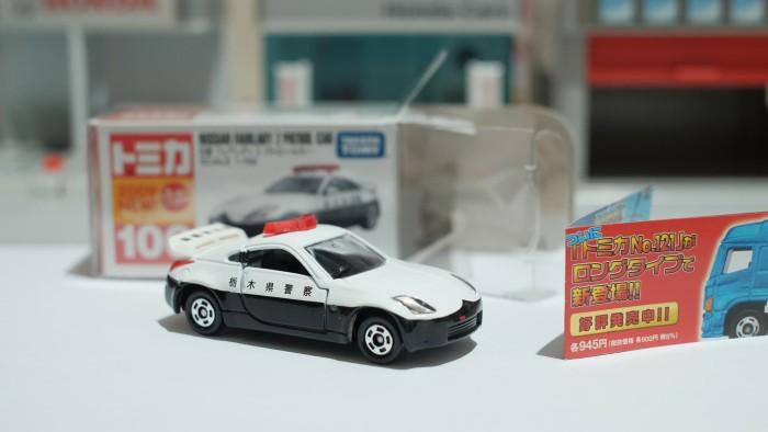 Info Nissan Fairlady 350z Travelbon.com