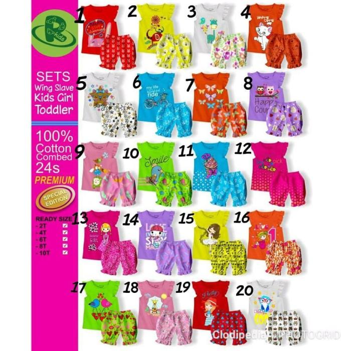 Foto Produk Baju Setelan Anak Perempuan R Kids Size 2-10T dari Franziska
