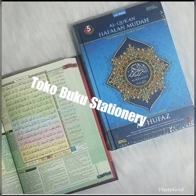 620+ Gambar Quran Keren HD Terbaik