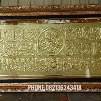 Jual Kaligrafi Kuningan Ayat Kursi Kab Jepara Kuningan Timbul Ukir Tokopedia