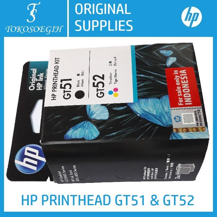 Jual Printhead HP Ink Tank 310 311 315 316 318 319 - Kota Depok -  TokoSoegih   Tokopedia