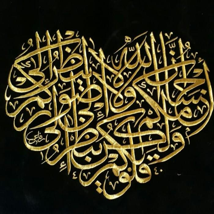 Kaligrafi Love - Gambar Islami