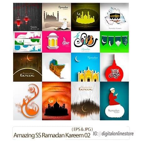 Jual Emplate Design Vektor Logo Islamic Ramadhan Moslem Kareem 2