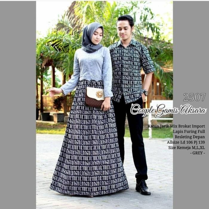 Jual Baju Batik Couple Keluarga Batik Gamis Pernikahan Pesta Terbaru Mt12 Kota Pekalongan Batik Mekar Wangi Tokopedia
