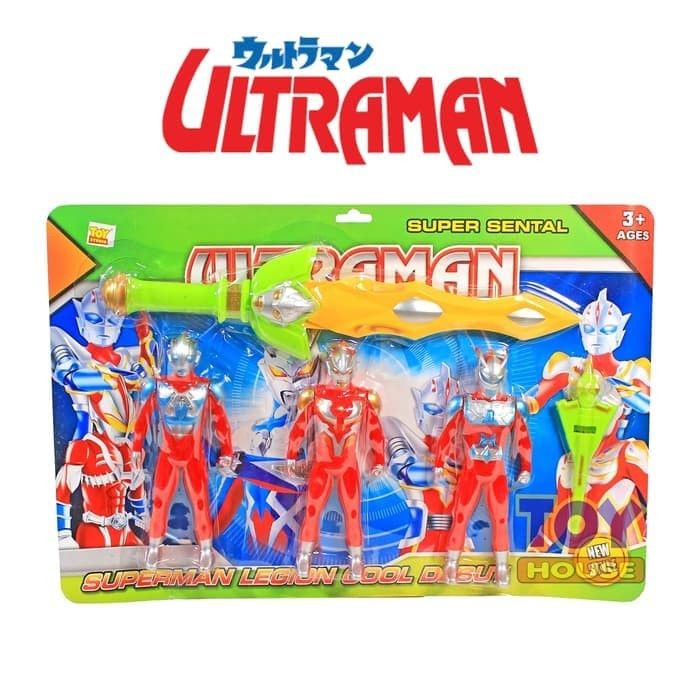 Figure Set Ultraman Pedang Isi 3Pcs - Mainan Ultraman No.959-5