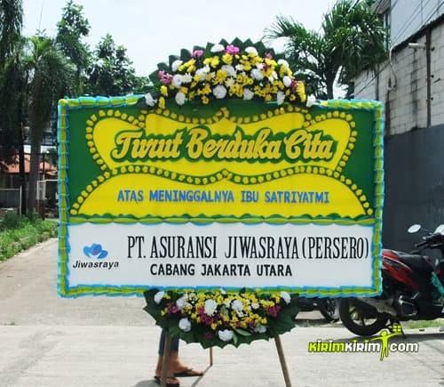 Jual Karangan Bunga Papan Ucapan Duka Cita 120x200 Jakarta Jakarta Utara Kirimkirim Florist Tokopedia