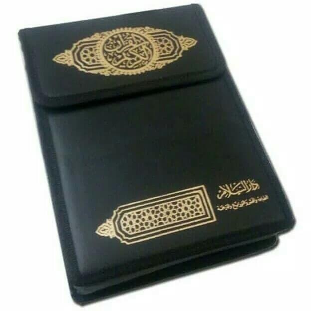 harga Mushaf import per juz darussalam beirut a5 14 x 20 cm Tokopedia.com