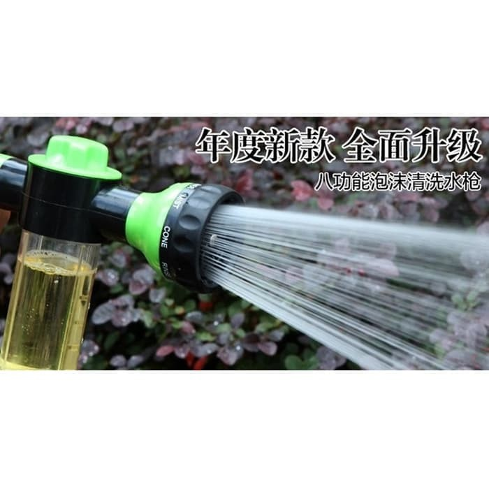 Foto Produk Semprotan cuci mobil / Car Washer Foam Water Gun / Penyemprot Air dari rhizkahomeshopping