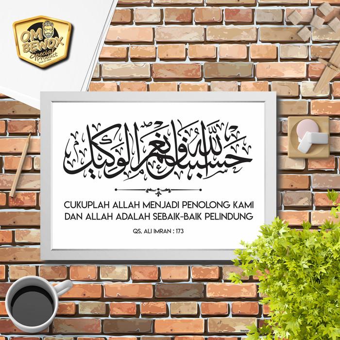 Jual Hiasan Dinding Islami Poster Kaligrafi Hasbunallah Wa Nimal Wakil 1 Kab Bogor Om Bewox Tokopedia