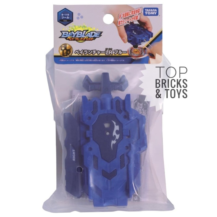 NEW WITH TAGS BEYBLADE BAG BLUE