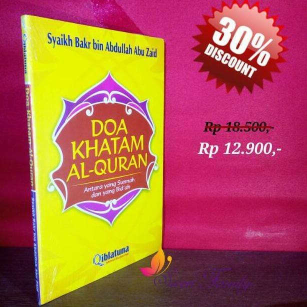 Banner Khatam Al Quran - desain spanduk kreatif