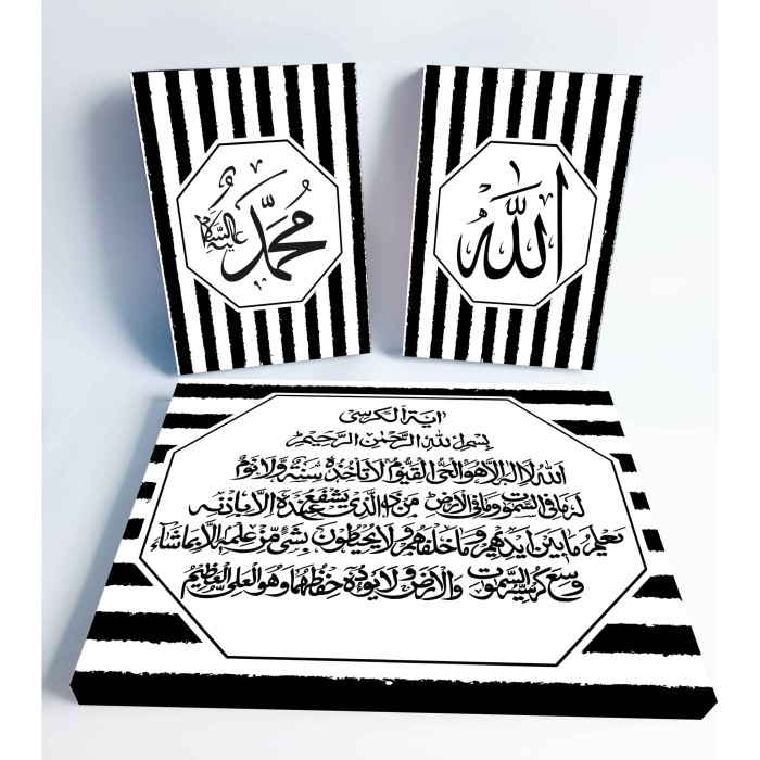 Jual Kaligrafi 1 Set Design Hitam Putih Minimalis Kota Dumai Nawara Hommy Tokopedia