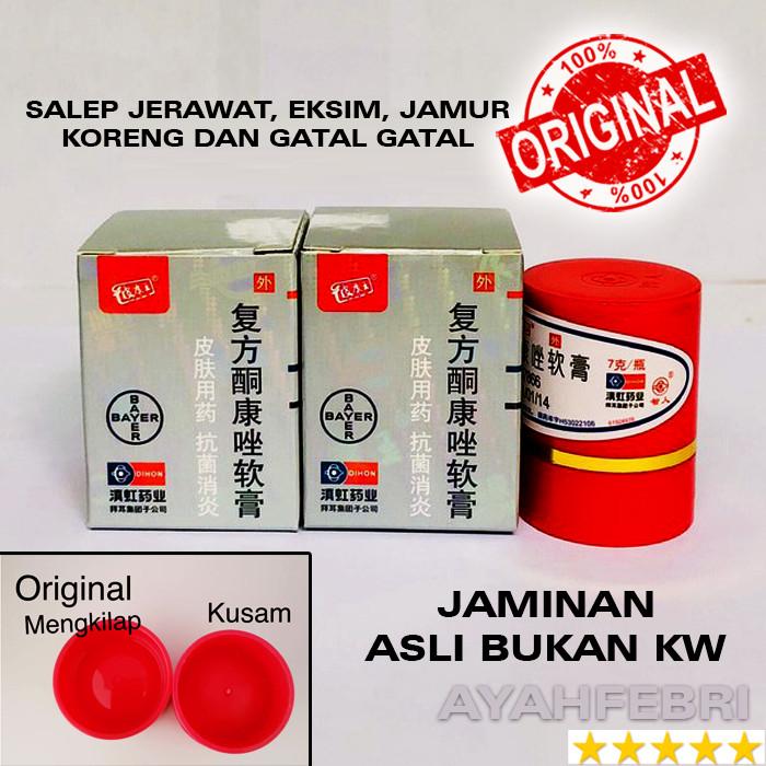Foto Produk Salep Jerawat - Eksim - Jamur - Gatal Gatal - Pi Kang wang ORIGINAL dari AyahFebri