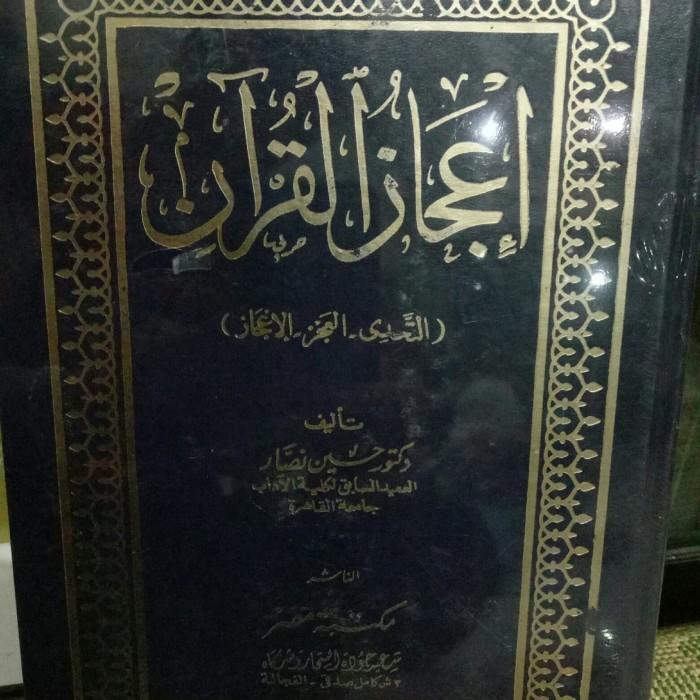 Ijazul Quran