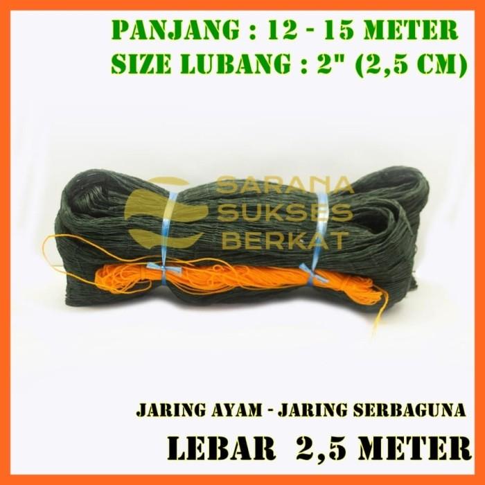 Foto Produk Jaring Ayam - Jaring Pagar Tanaman Lebar 2,5 meter (size 2,5 cm) dari Sarana Sukses Berkat