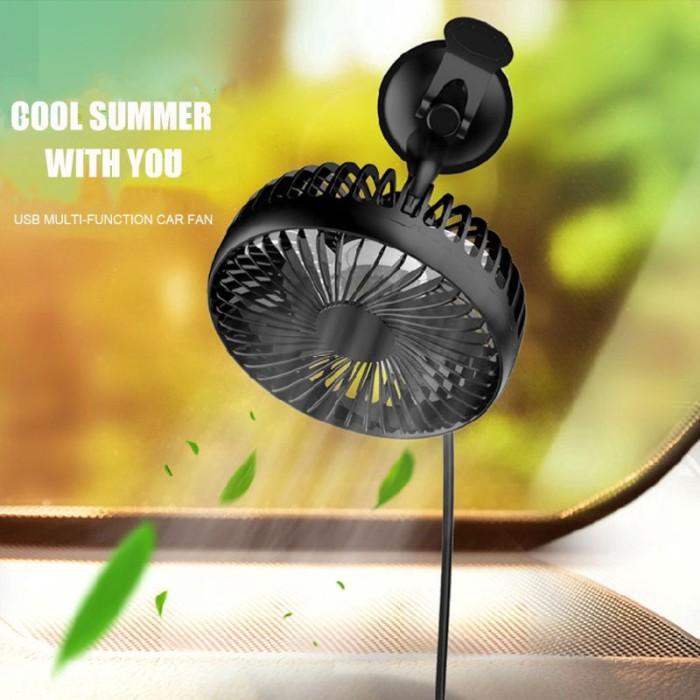 5.5 Inch Suction Cup Single Head Car Fan 12V 24V Universal Three Speed USB Fans