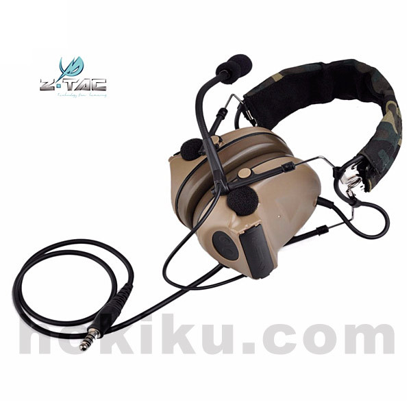 Foto Produk Headset Comtac II New Ztactical Z041 - DE Brown dari Hokikucom