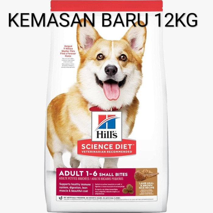 Foto Produk Science diet adult lamb small bites 15kg dari haagenpetshop