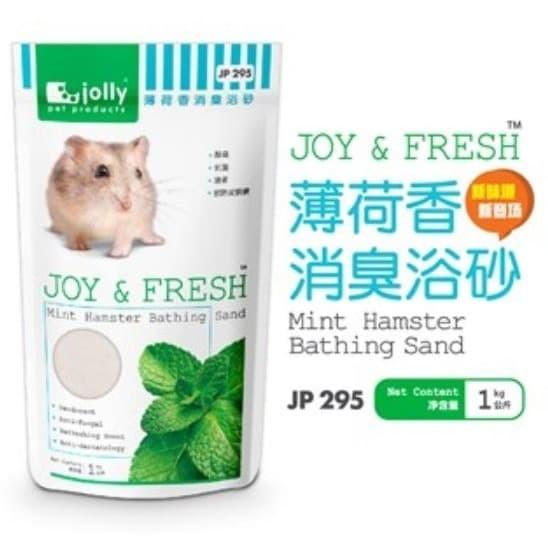 Foto Produk JP295 Jolly Mint Hamster Bathing Sand 1kg Pasir Mandi Wangi dari Hime petshop