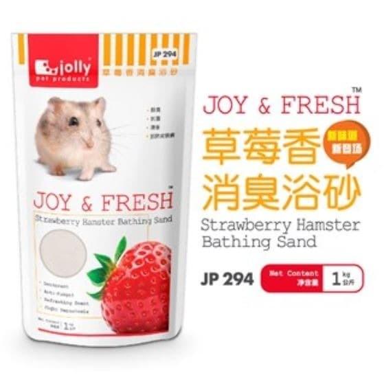 Foto Produk JP294 Jolly Strawberry Hamster Bathing Sand 1kg Pasir Mandi Wangi dari Hime petshop