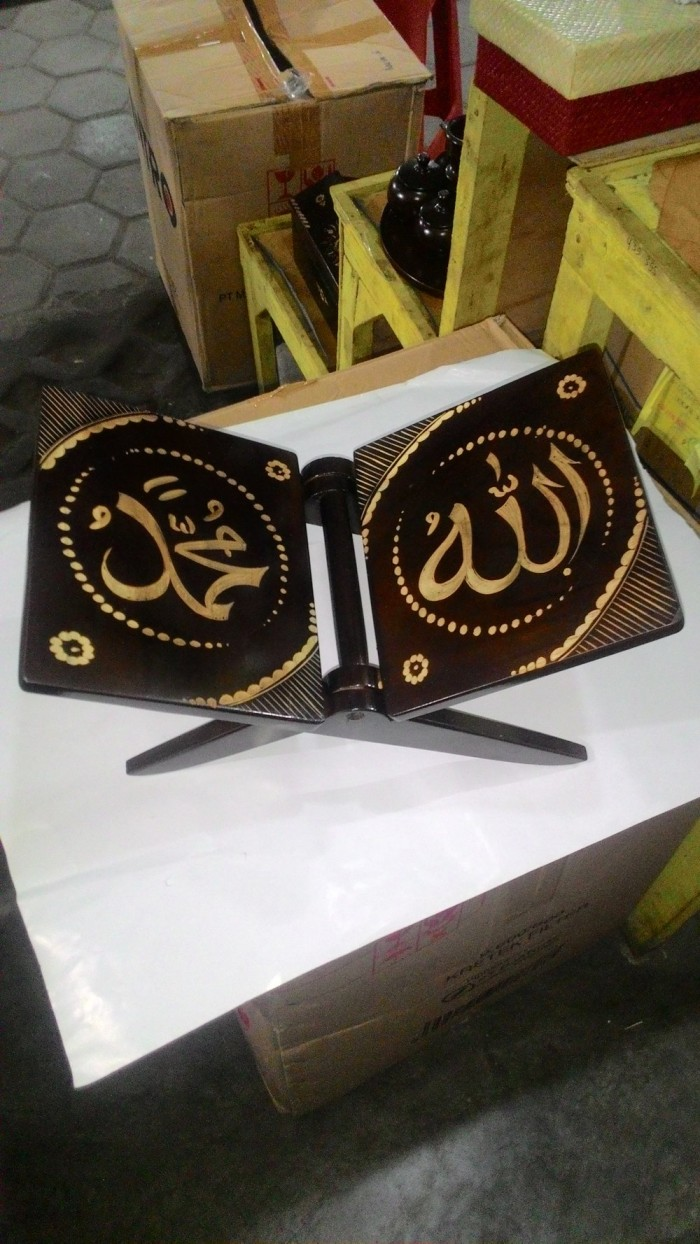 Jual Rekal Allah Muhammad Kayu Jati Alas Al Quran Tempat Baca Al OpXz2094 Kota Pontianak Asri Ulfa
