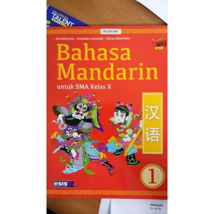 Foto Produk BUKU BAHASA MANDARIN SMA KELAS 1 K13N REVISI dari BIGBOOK SHOP