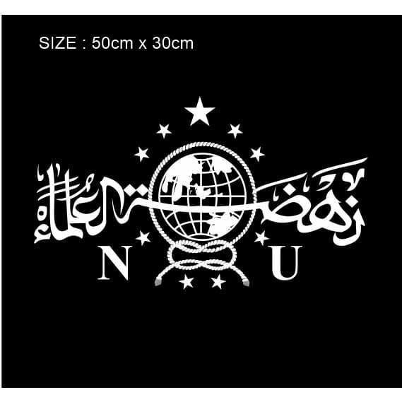 Jual Stiker Mobil Stiker Kaca Rumah Logo Nu Kab Garut Vr46 Digital Print Tokopedia