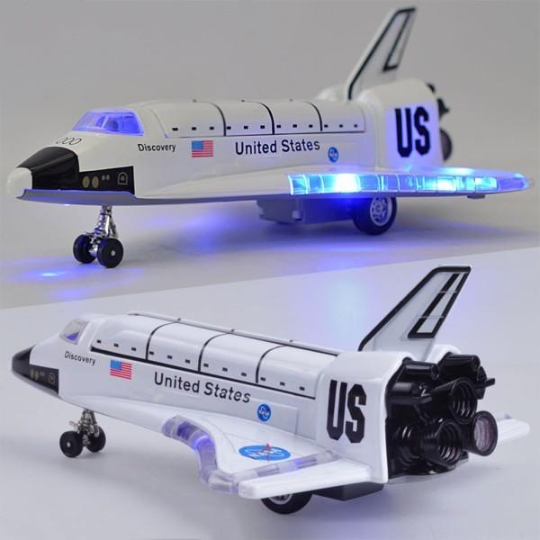 Foto Produk 8 Inch Alloy Force Control Space Shuttle Model with Light Sound Toy Pl dari Random Shop B