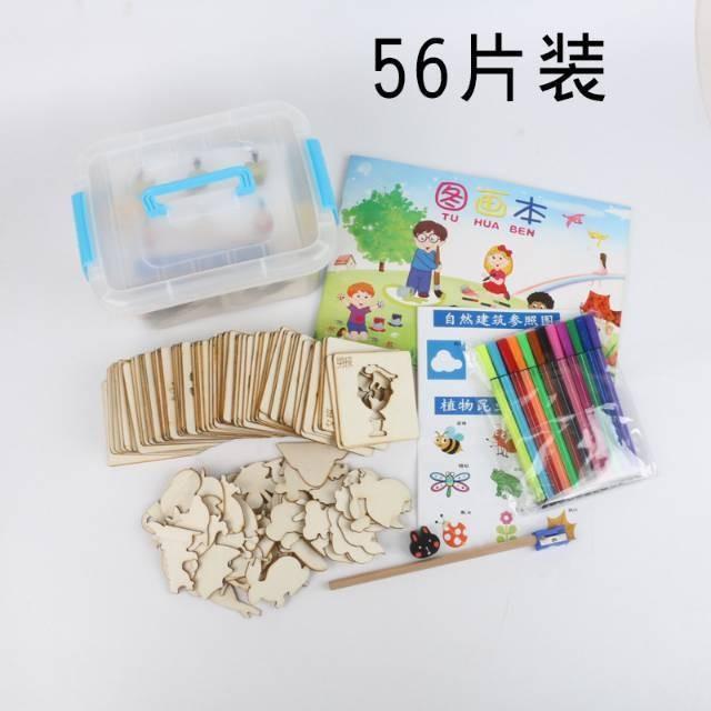 Foto Produk FISHER 55pcs drawing template mainan edukasi menggambar kayu set dari bagcollectionshop