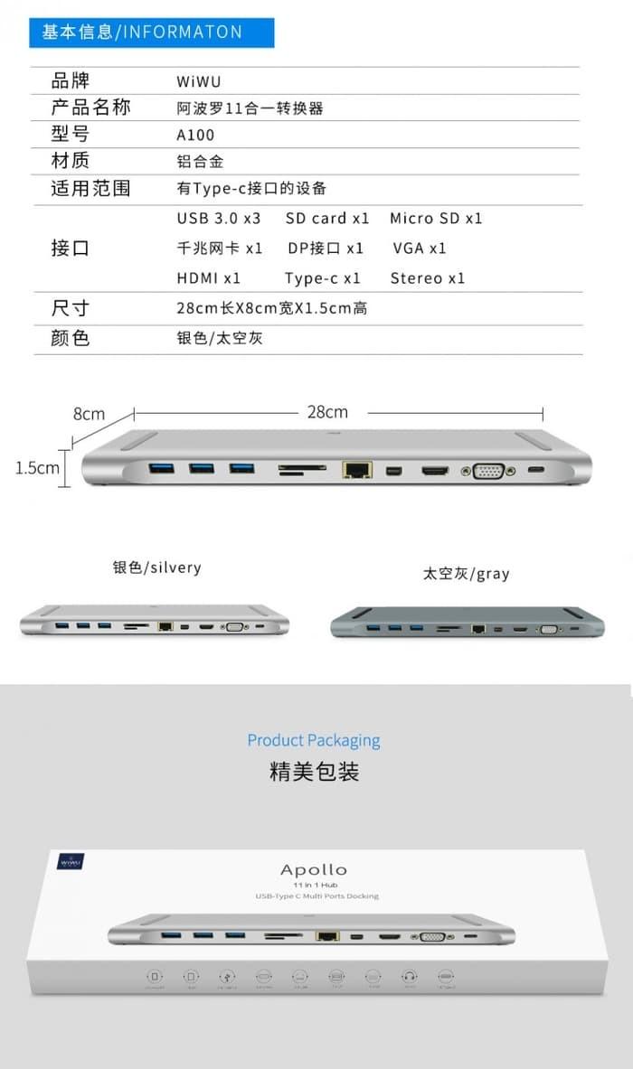 Foto Produk Original WIWU Multifunction 11 in 1 USB Type C Docking Station Hub dari joehapoy